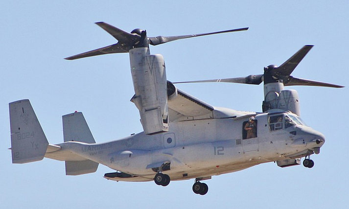 Four U.S. Airforce CV-22 Osprey accompanies the President of the United States carried in Marine One on an out-and-back-trip from Cleveland Ohio.